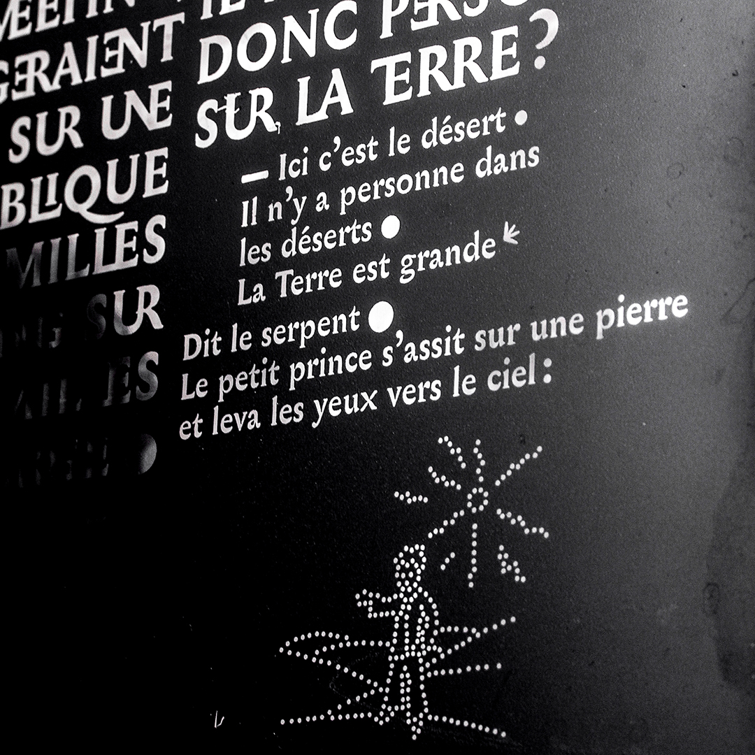 typographie Le petit Prince x Jules tirilly