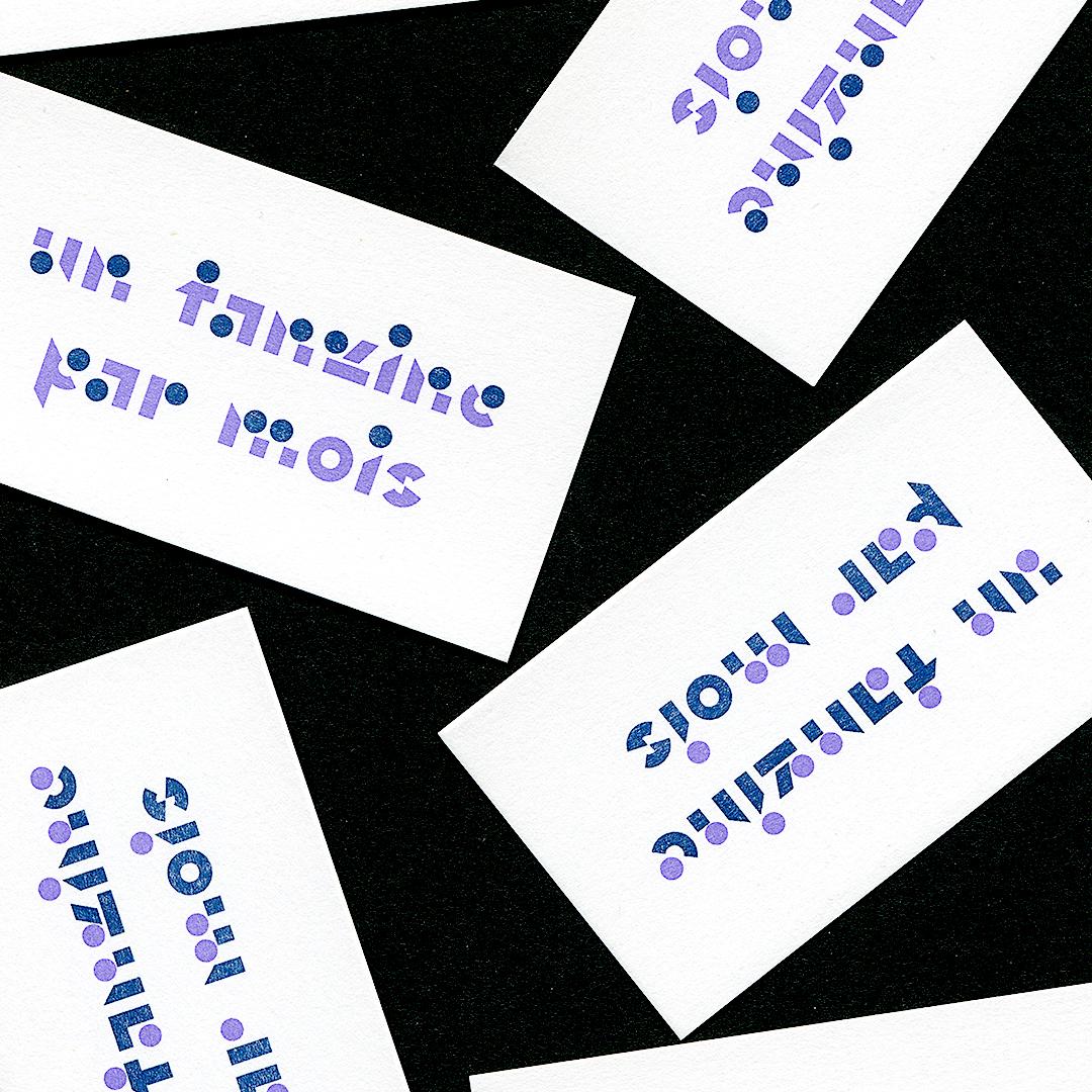 Un fanzine par mois x Jules Tirilly